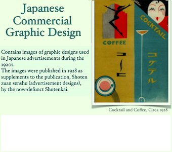 Japanese Commercial Graphic Design